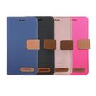 XMART SONY Xperia 5 III 斜紋休閒皮套 可立 插卡 磁扣