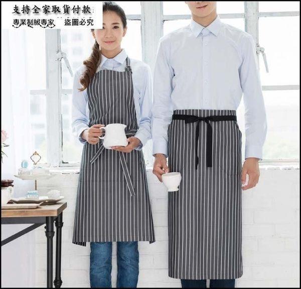 小熊居家工作服襯衫男女裝長袖防水韓版西餐廳咖啡店網咖正裝工作服特價
