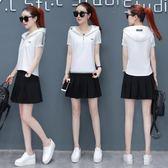 運動套裝 短裙套裝時尚休閒夏天短款運動套裙女兩件套631-526 巴黎春天