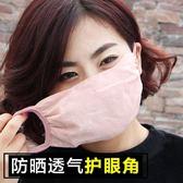 【全館】現折200夏季騎車防曬口罩女士夏天蕾絲超大護頸防紫外線薄款純棉透氣遮陽