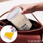 日本Asvel塑料防潮奶粉罐密封罐輔食罐便攜旅游寶寶奶粉盒零食盒 全館免運