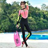 潛水服 韓國拉鏈長袖防曬泳衣女全身連體大碼情侶防水母衣浮潛服