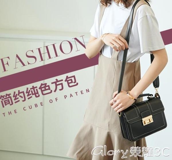 側背包 高級感側背斜背女士包包女包新款百搭洋氣時尚潮2021 榮耀 上新