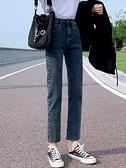 直筒褲高腰牛仔褲女直筒寬鬆秋冬年新款顯瘦百搭八九分闊腿褲子 衣間迷你屋 交換禮物