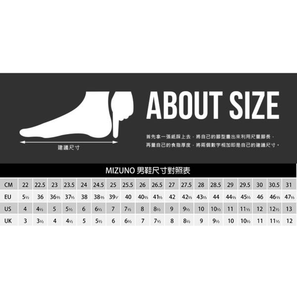 MIZUNO BRAVE WING 3 男女田徑釘鞋(免運 競賽 美津濃≡體院≡ U1GA1830