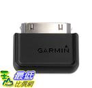 [106美國直購] Garmin ANTplus Adapter for iPhone
