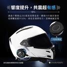HANLIN-BTS5全球首發 殼骨傳導安全帽藍芽耳機 骨傳導 機車重機頭盔 藍牙耳機通訊系統 免走線秒安裝