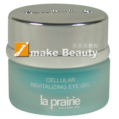 la prairie SPA甦活眼凍(15ml)《jmake Beauty 就愛水》