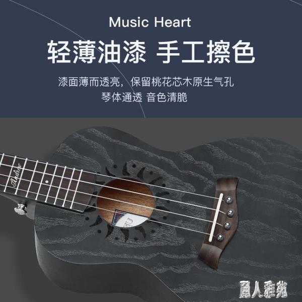 andrew安德魯23寸黑色桃花心木尤克里里烏克麗麗學生初學小吉他『麗人雅苑』
