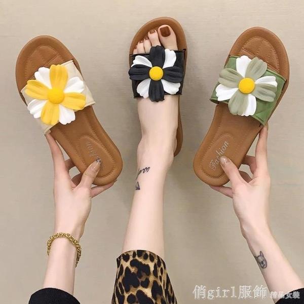 拖鞋 花朵仙女風拖鞋女2021夏外穿新款網紅可濕水防滑軟底一字平底涼拖 開春特惠