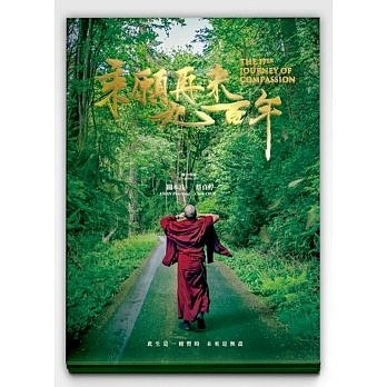 乘願再來九百年 BD+DVD (購潮8)