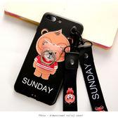 iPhone 8 Plus 手機殼 矽膠防摔 送掛繩掛脖指環支架 卡通浮雕軟殼 保護殼 保護套 全包手機套 iPhone8