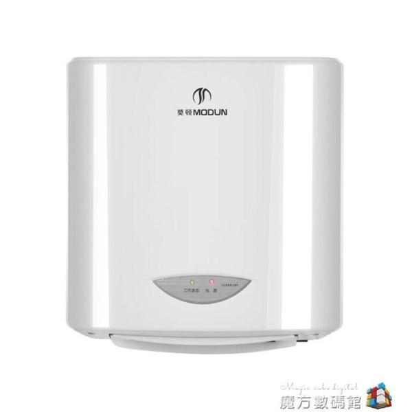 高速烘手器 衛生間吹手烘干機 烘手機全自動感應干手器干手機  魔方數碼