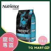 Nutrience紐崔斯 黑鑽頂極無穀貓糧+營養凍乾(七種魚) 5kg【TQ MART】