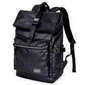 後背包 學院風肩背包 學生休閒書包【非凡上品】X1442