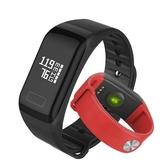 智慧手環睡眠監測運動手錶小米2防水計步器蘋果·Ifashion