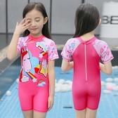 兒童泳衣女 女童中大童小孩連體泳裝嬰兒寶寶公主溫泉可愛游泳衣   魔法鞋櫃