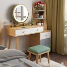 整組套裝北歐梳妝台臥室現代小戶型簡約書桌收納櫃一體網紅ins風化妝桌MBS「時尚彩紅屋」