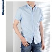 夏亞麻棉麻襯衫男士短袖薄款白襯衣青少年休閒學生修身韓版潮 PA8487『男人範』