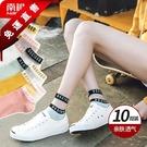 襪子女短襪淺口薄款春夏季玻璃絲襪水晶棉襪中筒船襪ins潮網紅款 3c公社