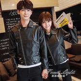 不一樣的情侶裝外套韓版男女chic修身秋冬皮衣PU機車顯瘦 果果輕時尚