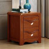床頭柜實木簡約現代中式橡木床邊柜胡桃迷你小柜子臥室儲物柜-享家生活館 IGO
