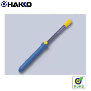 HAKKO 手動式吸錫槍 DS01P