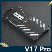 vivo V17 Pro 蝙蝠俠金屬框 黑暗騎士 螺絲款 防摔高散熱 飛鏢支架 保護套 手機套 手機殼