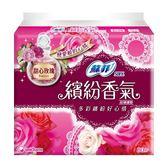 蘇菲 繽紛香氣超薄護墊 甜心玫瑰 80片【屈臣氏】