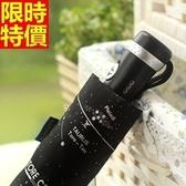 雨傘-摺疊傘星空銀膠三折自動遮陽傘66aj37【時尚巴黎】
