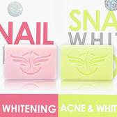 泰國 Snail White 蝸牛原液潔面皂 70g【櫻桃飾品】【27665】