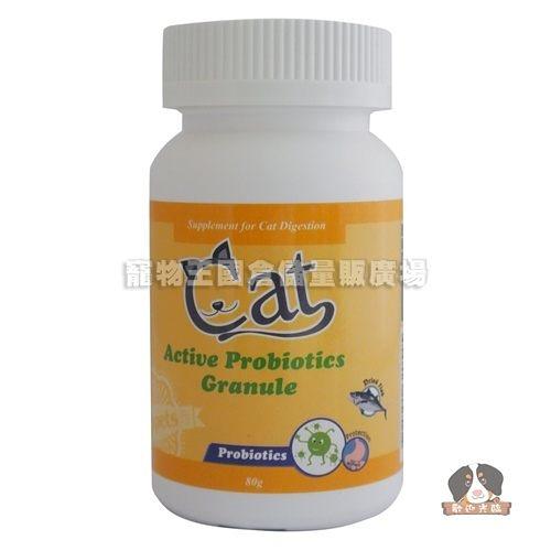 【寵物王國】Zippets吉沛思-貓咪益生菌腸胃保健顆粒80g
