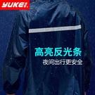 雨衣雨褲成人電動車防暴雨套裝全身防水分體徒步騎行 父親節特惠