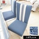 彈力餐桌椅子套罩加厚家用連身餐椅酒店椅套凳子套罩布藝現代簡約【快速出貨】
