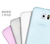 【買一送一】三星SAMSUNG Galaxy S6 G9208 G920F TPU 超薄軟殼透明殼保護殼背蓋殼手機套手機殼