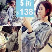ZUCAS -條紋襯衫【TT-4540】