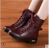 2021秋冬季新款馬丁靴英倫風女鞋子雪地棉鞋加絨皮鞋短靴女靴子 百分百