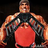 家用臂力器30kg握力棒40kg50公斤練胸肌體育健身器材彈簧臂力棒『CR水晶鞋坊』igo