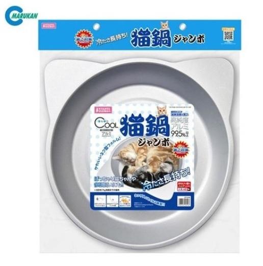 ◆MIX米克斯◆日本MARUKAN 貓咪圓形涼墊鋁墊 CT-418,可愛貓耳鍋造型, 99.5%高純度鋁板
