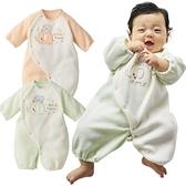母嬰同室 日本秋冬保暖可愛大象側開釦兩用連身衣 新生兒服 兔裝 包屁衣 造型服 (50-60)【GD0116】