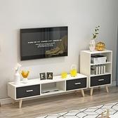 電視櫃 北歐電視櫃茶几組合現代簡約 客廳大小戶型電視機櫃簡易經濟家用【快速出貨】