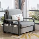 單人沙發 可折疊床1.2米乳膠單人多功能...