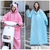 雨衣長款全身防水連體雨披女單人時尚透明電動電瓶車自行車防暴雨  夏季新品