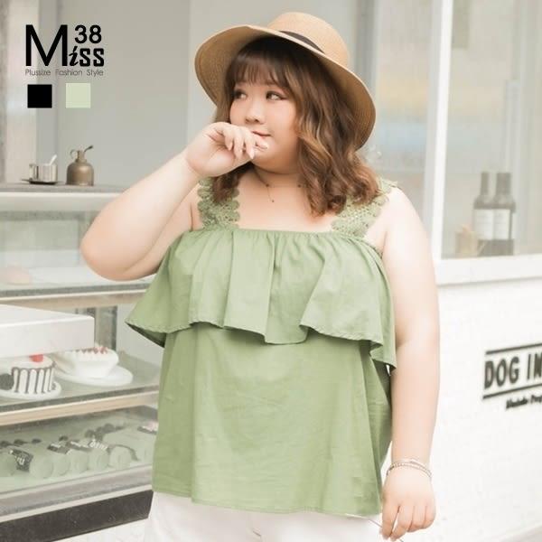 Miss38-(現貨)【A03263】大尺碼背心 純色素面 鏤空吊帶 荷葉邊 寬鬆遮肚 棉布無袖上衣-中大尺碼