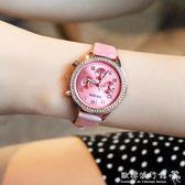 流行女錶  手錶水鑽皮帶韓版潮流時尚學生防水機械石英錶鋼帶時裝學生錶女錶 『歐韓流行館』