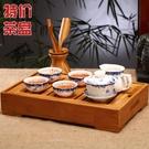 茶盤 茶盤竹茶盤茶具儲水茶臺小號茶海盛水功夫茶具小型茶盤竹制