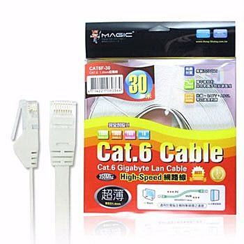 【貓頭鷹3C】MAGIC Cat.6 超薄 Hight-Speed 網路線 - 30M (30M)[CBH-CAT6-30M]