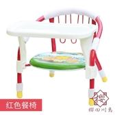 兒童椅叫叫椅寶寶椅子凳吃飯凳子【櫻田川島】