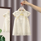 女童洋裝2021新款夏裝小女孩兒童寶寶洋氣春款甜美時髦旗袍裙子 幸福第一站