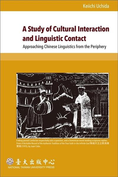 (二手書)A Study of Cultural Interaction and Linguistic Contact:Approachi..